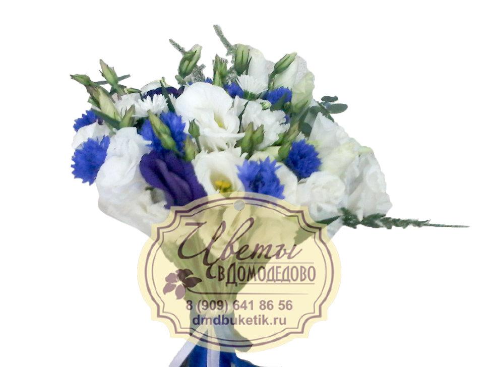 Брянск доставка цветов через интернет где можно заказать свадебный букет для невесты